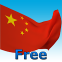 Китайский за месяц - icon