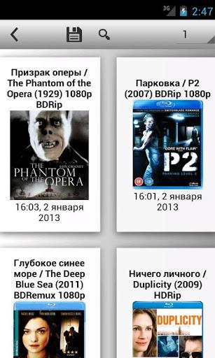Онлайн кинотеатр, смотреть ... - EX-FS
