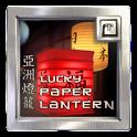 Lucky Paper Lantern — обои в восточном стиле - icon