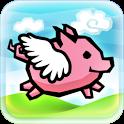 беги свинка, беги