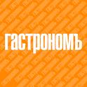 ГастрономЪ - icon
