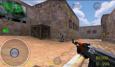 Cs 1.6 Android