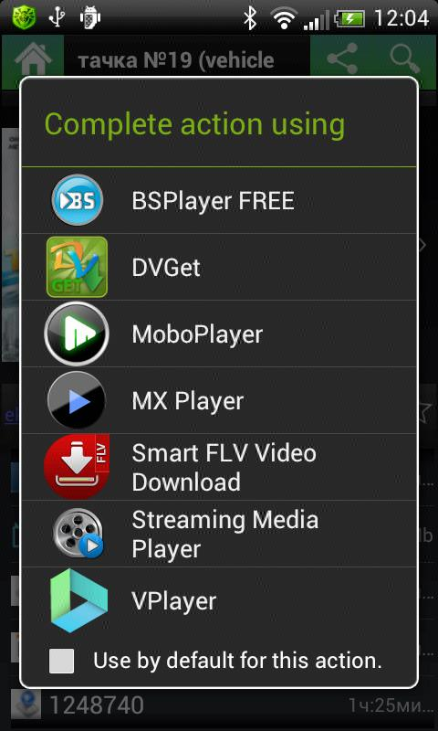 Приложение для андроид видеомикс скачать