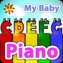 Мой ребенок Пианино android