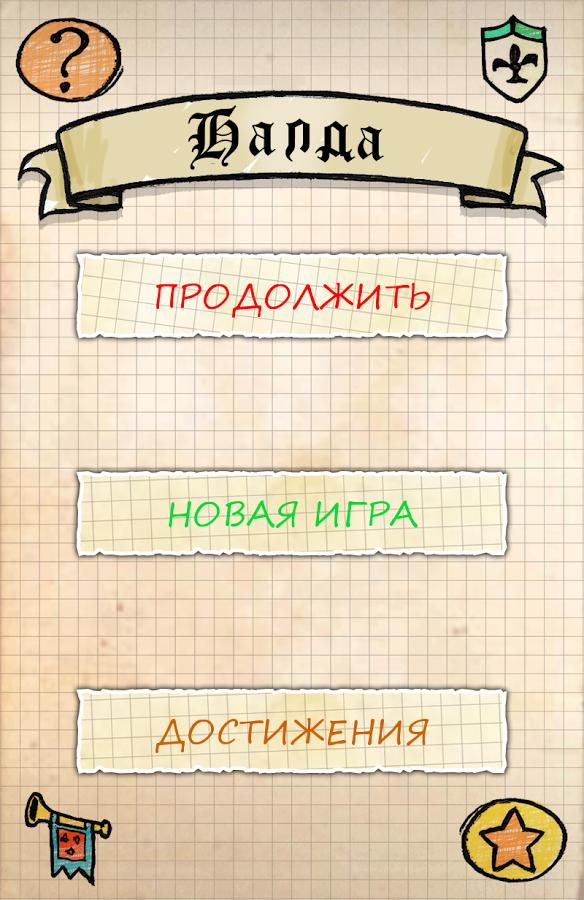 Приложения в Google Play – VMLite VNC Server