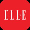 Elle.ru — приложение от журнала мод