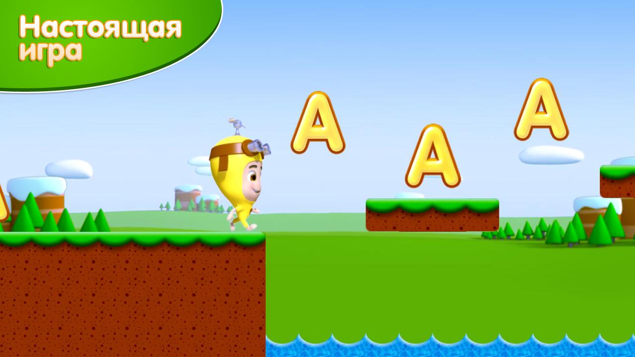 Вундики алфавит для детей скачать на компьютер